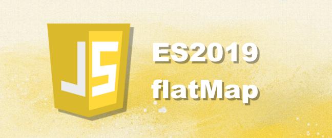 Using flatMap in ES2019
