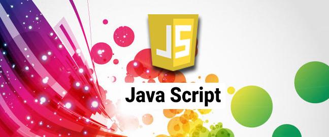 Java script pattern3
