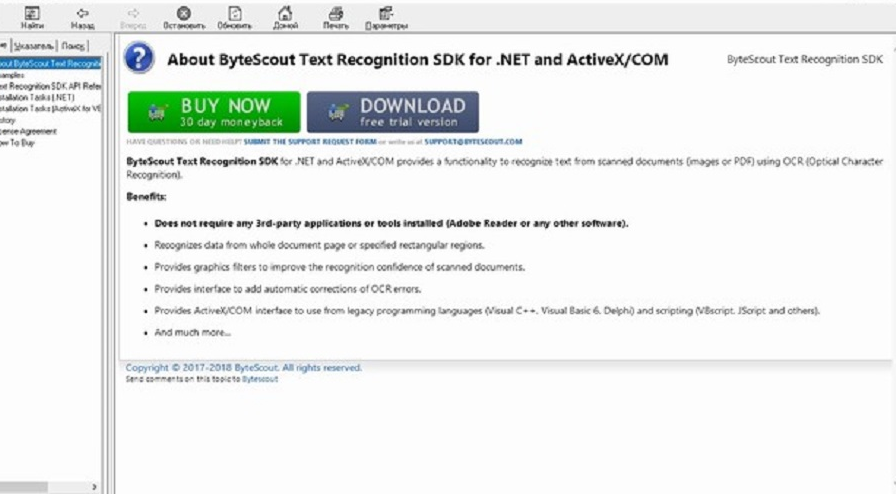 ByteScout Text Recognition SDK v 1 0 4 132 Reviews, Pricing